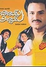 sutti veerabhadra rao comedy videos