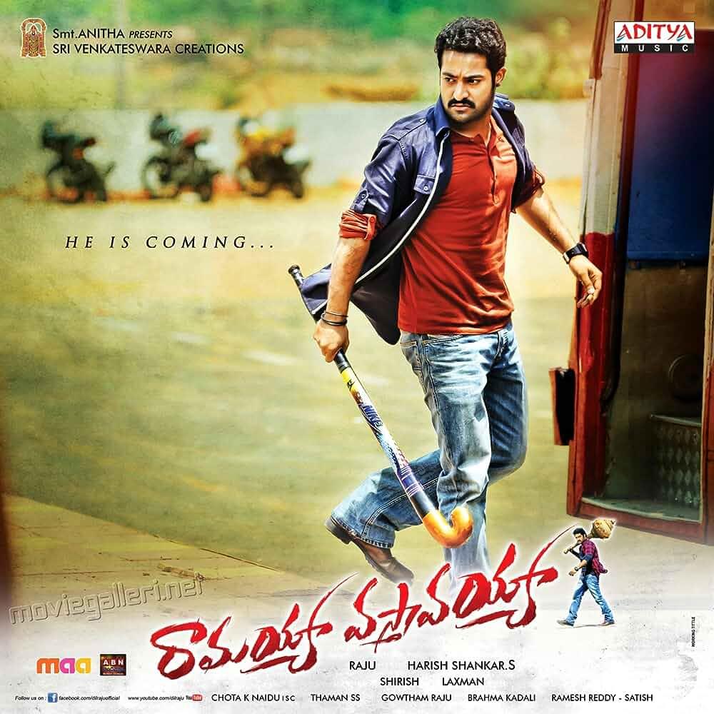 Screen Shots Ramayya Vastavayya 2013 Full Movie Download 720p Dual Audio In Hindi Telugu