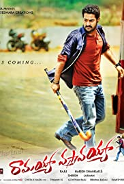 Ramayya Vastavayya (2013) Poster - Movie Forum, Cast, Reviews