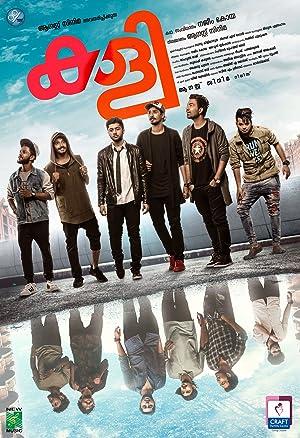 Kaly (2018)