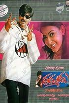 Thammudu (1999)
