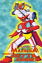 Great Mazinger vs. Getter Robo G: The Great Space Encounter Poster