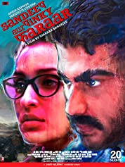 Sandeep Aur Pinky Faraar (2021) poster