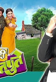 Aamhi Satepute 2008 DVDRIP AAC X264  5.1(saket exclusive) [Marathi] 1GB
