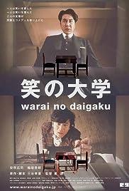 Warai no daigaku(2004) Poster - Movie Forum, Cast, Reviews