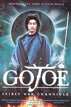 Image of Gojô reisenki: Gojoe