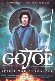 Gojô reisenki: Gojoe Poster
