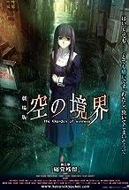 Primary image for Kara no Kyoukai: The Garden of Sinners - Remaining Sense of Pain