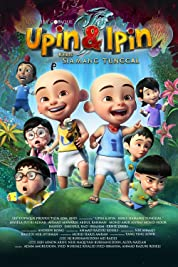 Upin And Ipin: Keris Siamang Tunggal Part 1 poster