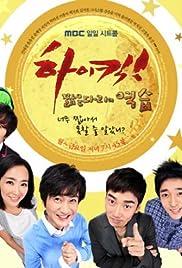 High Kick! Poster - TV Show Forum, Cast, Reviews