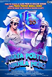 Phata Poster Nikhla Hero (2013) Poster - Movie Forum, Cast, Reviews