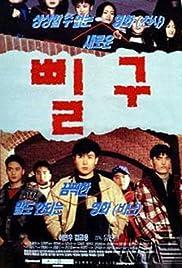 Bilgu Poster