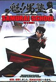 Sakigake!! Otokojuku(2008) Poster - Movie Forum, Cast, Reviews
