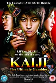Kaiji: Jinsei gyakuten gêmu (2009) Poster - Movie Forum, Cast, Reviews