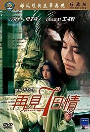 Joi gin chat yat ching Poster