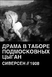Drama v tabore podmoskovnykh tsygan Poster