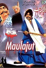 Maula Jat(1979) Poster - Movie Forum, Cast, Reviews