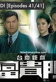 Fu gwai moon Poster