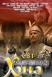 681 - Velichieto na hana(1981) Poster - Movie Forum, Cast, Reviews