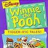 Winnie the Pooh Friendship: Tigger-ific Tales (1988)