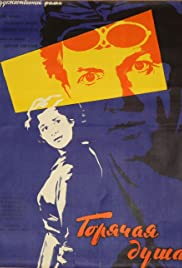 Goryachaya dusha Poster