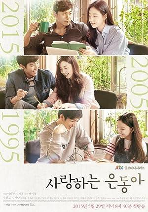 My Love Eun Dong (2015)
