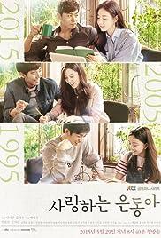 Sa-rang-ha-neun eun-dong-ah Poster - TV Show Forum, Cast, Reviews