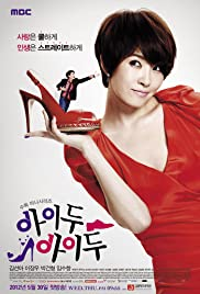 Korean Drama Aidu Aidu