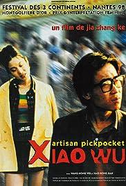 Xiao Wu(1997) Poster - Movie Forum, Cast, Reviews