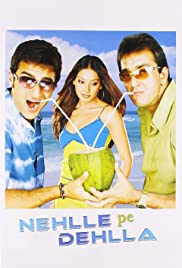 Nehlle Pe Dehlla(2007) Poster - Movie Forum, Cast, Reviews