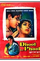 Image of Dhool Ka Phool