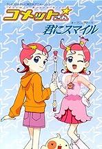 Cosmic Baton Girl Comet-san