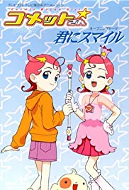 Cosmic Baton Girl Comet-san Poster