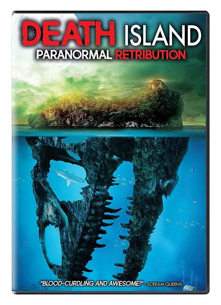 სიკვდილის კუნძული / Death Island: Paranormal Retribution