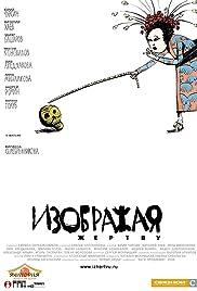 Izobrazhaya zhertvu Poster
