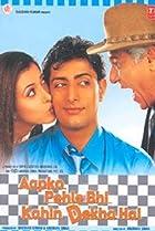 Image of Aapko Pehle Bhi Kahin Dekha Hai
