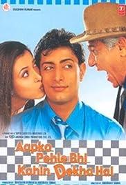 Aapko Pehle Bhi Kahin Dekha Hai(2003) Poster - Movie Forum, Cast, Reviews