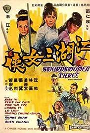 Jiang hu san nu xia Poster