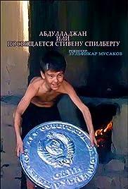 Abdulladzhan, ili posvyashchaetsya Stivenu Spilbergu Poster