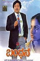 Image of Bandhana