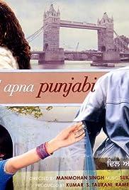 Dil Apna Punjabi Poster