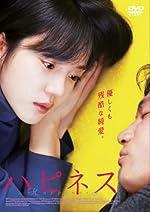 Happiness(2007)