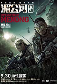 Operation Mekong (2016) Mei Gong he xing dong (original title)