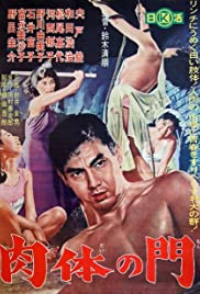 Nikutai no mon (1964) Poster - Movie Forum, Cast, Reviews