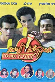 Lemon Popsicle 9: The Party Goes On (2001) Poster - Movie Forum, Cast, Reviews