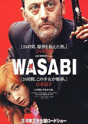 Wasabi poster