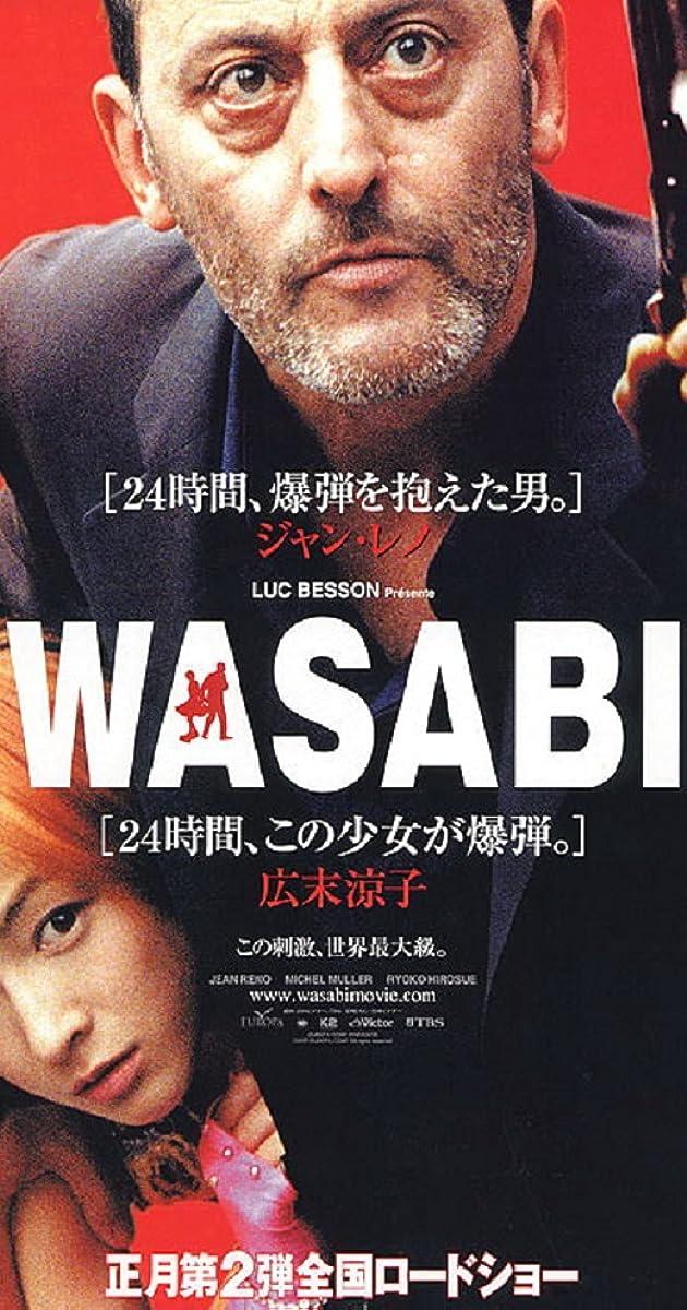 Vasabi / Wasabi (2001) online