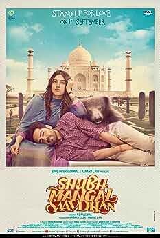 Shubh Mangal Saavdhan (2017)