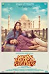 Box Office: Shubh Mangal Saavdhan Day 14 in overseas