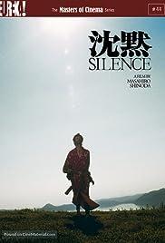 Chinmoku Poster